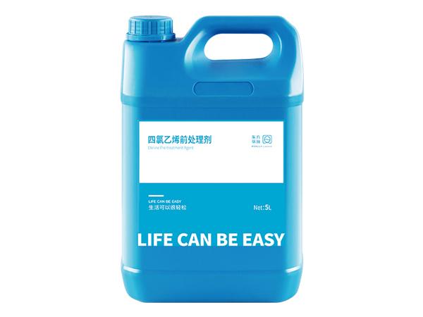 四氯乙烯前处理剂