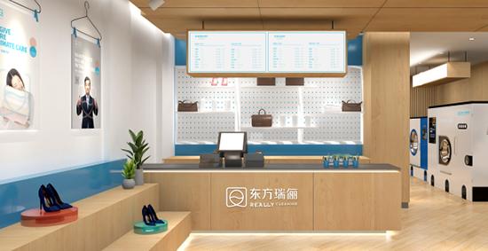 东方瑞丽干洗店加盟优势多,新手开店体验更舒适