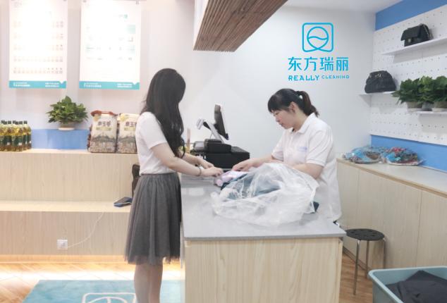 干洗店加盟连锁品牌 东方瑞俪国际洗衣开店订单不断