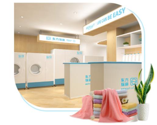 干洗店加盟哪家好?东方瑞俪国际洗衣值得选择