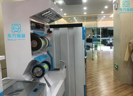 干洗店投资,加盟东方瑞俪国际洗衣创新商机