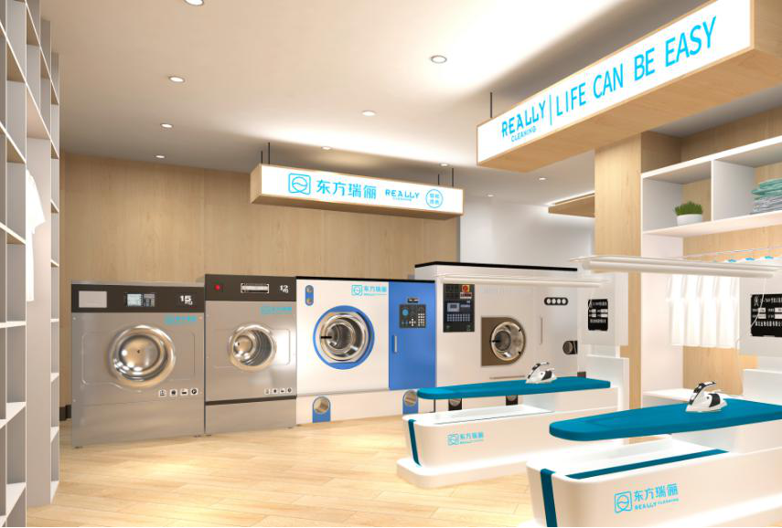 东方瑞俪告诉你,开一家干洗店需要多少钱?