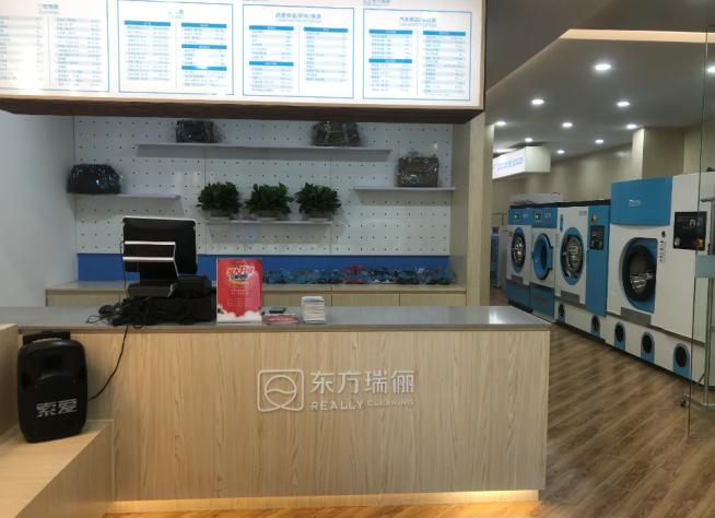 全国干洗店连锁加盟,东方瑞丽更先进的品牌