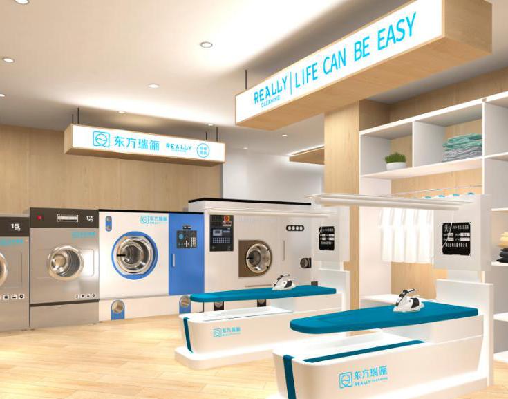 东方瑞俪洗衣店投资需要多少钱?新人小白加盟必看!